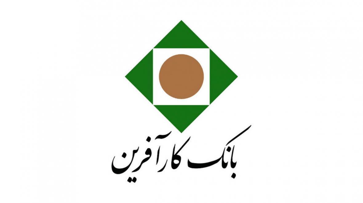 کاهش فعالیت شعب بانک کارآفرین در شهر تهران