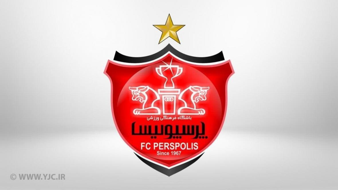 حضور پرسپولیس در فینال لیگ قهرمانان آسیا تائید شد