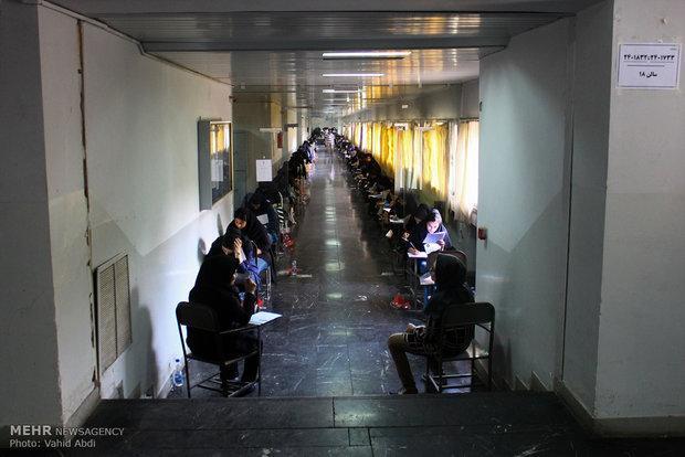 سه شنبه آخرین مهلت ثبت نام تکمیل ظرفیت پیغام نور و غیرانتفاعی ها