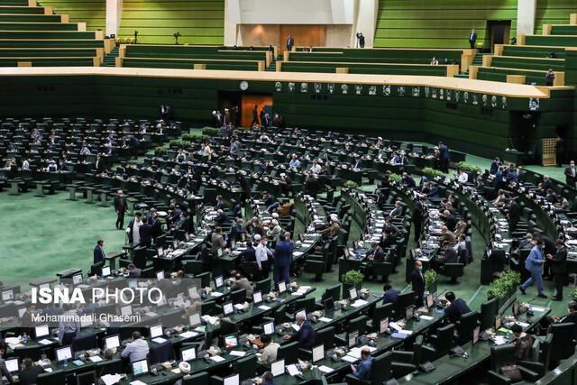 مخالفت مجلس با افزایش سهم پایتخت از منابع مالیاتی