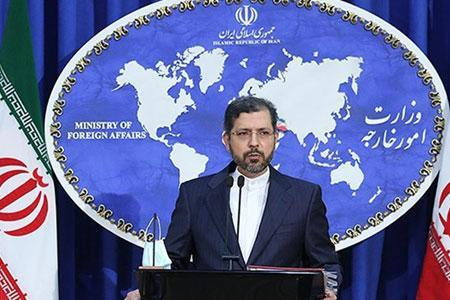 واکنش ایران به رای دیوان بین المللی دادگستری در پرونده مودت
