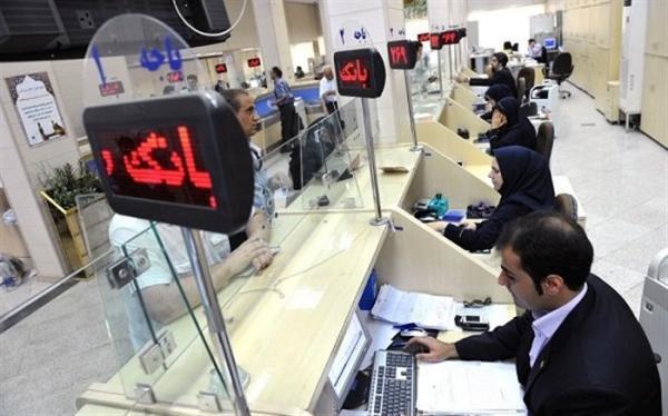 ساعت کار جدید بانک ها در شهرهای رنگی کرونا اعلام شد