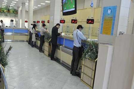 دستورالعمل صدور کارت بانکی برای اتباع خارجی ابلاغ شد