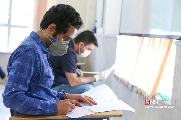 زمان آزمون مصاحبه غیرحضوری دوره دکتری دانشگاه صنعتی سهند اعلام شد